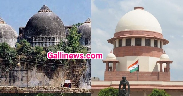 Supreme Court to Pronounce Judgment on Babri Masjid Ram Janmabhomi Land Dispute Tommorow Saturday 09th