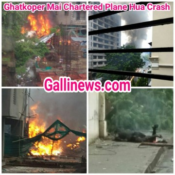 Ghatkoper mai Chartered Plane hua Crash