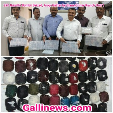 290 Gaovthi Bombs Seized, Aropi Girftar by thane Crime Branch Unit 1
