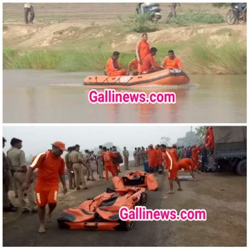 29 people carrying Van fell into river 7 bacche lapata at Lucknow UP