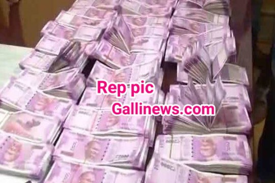 2.19 Crore Cash seize kiya Election Commission flying squad and Mumbai Police ne at Zaveri Bazar