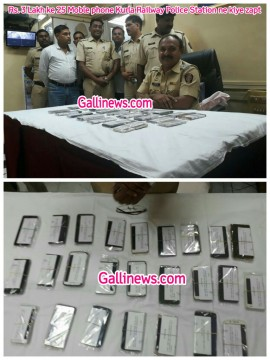 Rs 3 Lakh ke 25 Moble phone Kurla Railway Police Station ne kiye zapt