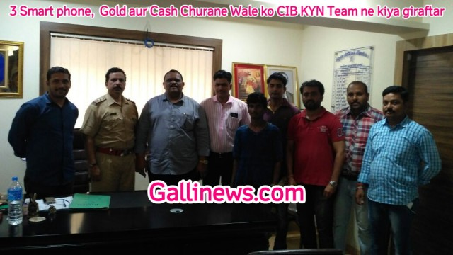 3 Smart phone Gold aur Cash Churane Wale ko CIB KYN Team ne kiya giraftar