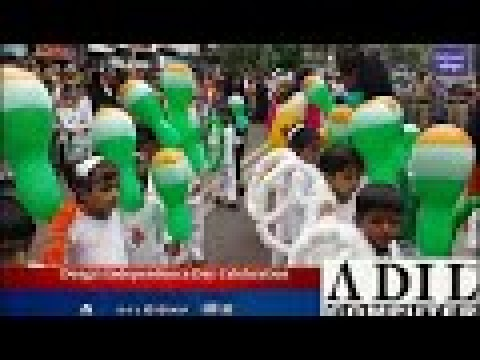 Dongri Independence Day celebration