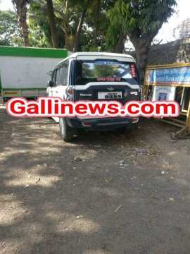 37Kg Ganja and one Mahindra Scorpio Seized in Deonar Police 4 arrested
