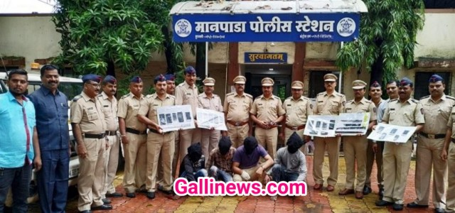 3 Robbers ke Sath Mobile Snatcher Arrested by Manpada Police Station at Dombivali