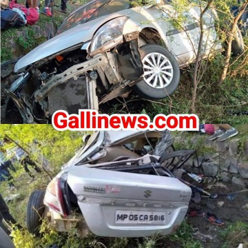 4 National level Hockey Players ki death 3 injured in Car Accident at Hoshngabad MP