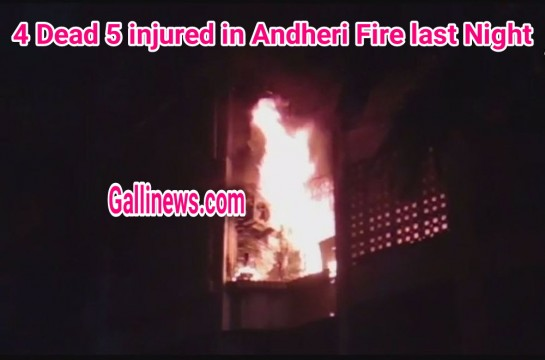 4 Dead and 5 Injured Fire in Residental Building Marol Andheri East
