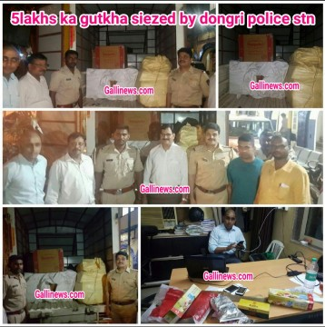 Rs 5 lakhs worth Gutkha Seized By Dongri Police Station