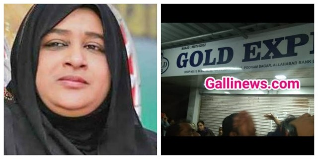 Gold Express and Heera Gold Update