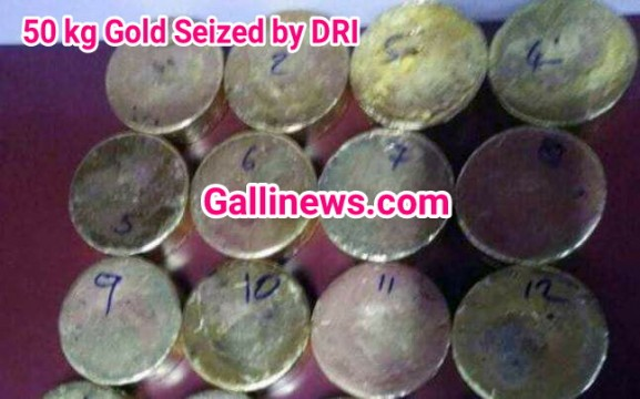 50 kg Gold worth Rs 15 Crore  seized from Courier Terminal at Sahar air Cargo Complex Mumbai