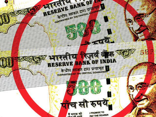 500 Rs ki Old Note 15th December Mid Night Se Band