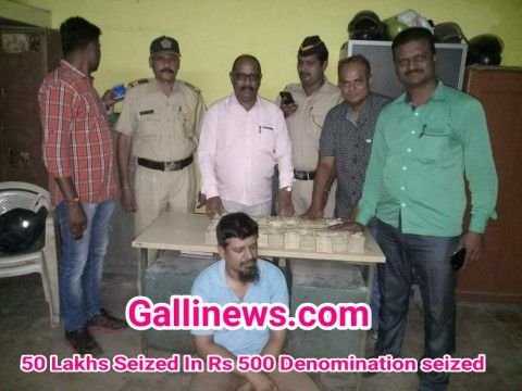 50 Lakhs Ki Old And Banned Rs 500 Ki Notes Seized  By Sakinaka Police Mobile Staff