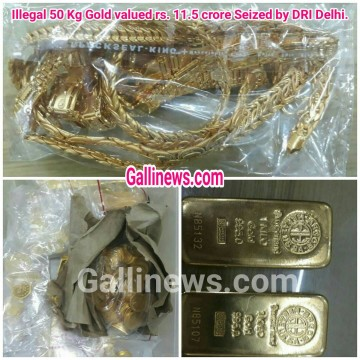 Illegal Gold Smuggling recovered by DRI DELHI