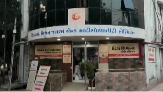 5 Covid 19 Patient ki Hospital Fire mai hui maut at Rajkot
