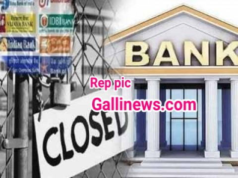 5 Days Banks Closed from 26 sep to 30 sep Jaaniye poori details