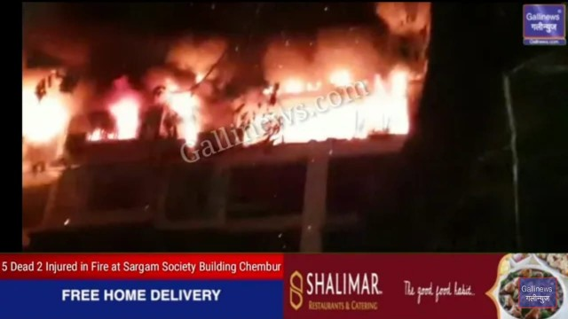 5 Dead 2 Injured in Fire at Sargam Society Building Chembur