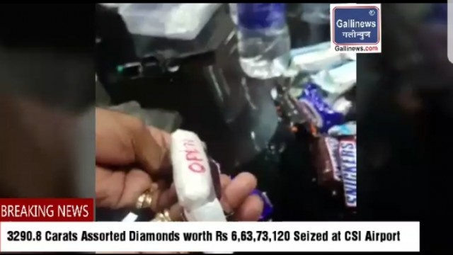 Diamond Smuggling in Choclate wrappers 6 63 Crore assorted  Diamond siezed by AIU at CSI Airport