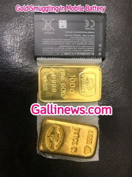 Gold Smuggling in Mobile Battery