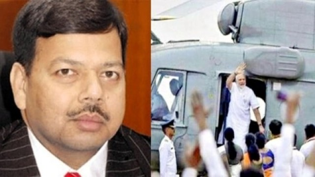 PM Modi ke Helicopter Check karne wale IAS Officer Mohd Mohsin ke Suspension Order par CAT ne Rokh lagayi
