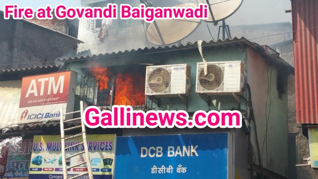 Fire at Govandi Baiganwadi