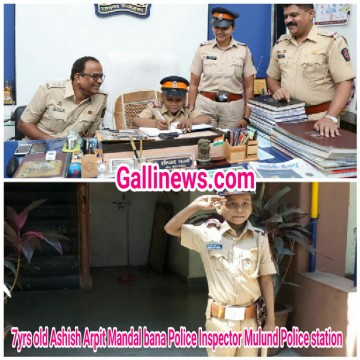 7yrs old Ashish Arpit Mandal bana Police Inspector Mulund Police station