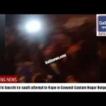 9 saal ki bacchi ke saath attempt to Rape in Govandi Gautam Nagar Baiganwadi