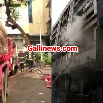 Fire in Residential Building at Charni road near Dreamland Cinema