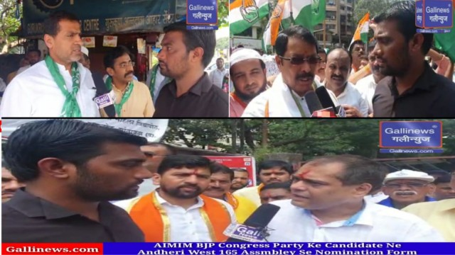 AIMIM BJP Congress Party Ke Candidate Ne Andheri West 165 Assmbley Se Nomination Form bhara