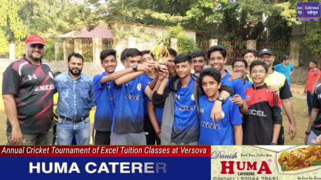 Annual Cricket Tournament of Excel Tuition Classes Yari Road Versova