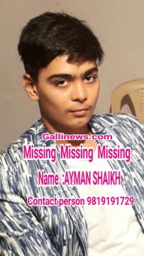 16 yrs college boy Missing From Orchid Enclave Mumbai Central