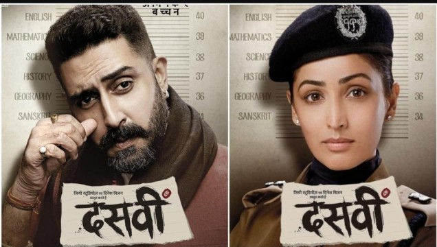 Abhishek Bachchan and YamiGautam begin shooting for Dasvi. See first look posters