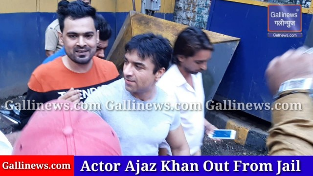 Actor Ajaz Khan Out From Jail Video