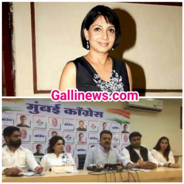 Actress Asawari Joshi ne Kiya Congress Join at Mumbai Congress Office