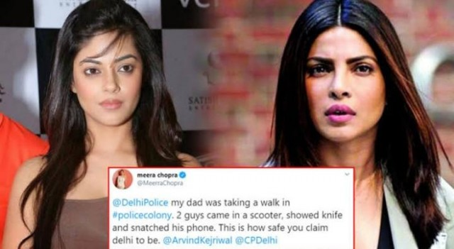 Actress Priyanka Chopra ke Uncle ko chaaku dikhar loot liya