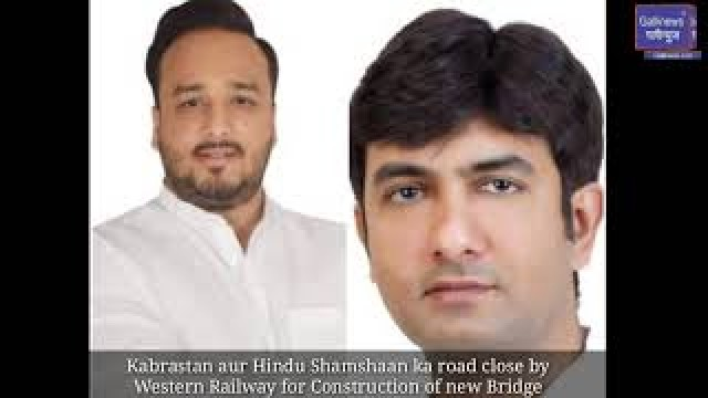 Kabrastan aur Hindu Shamshaan ka road close by Western Railway for Construction of new Bridge