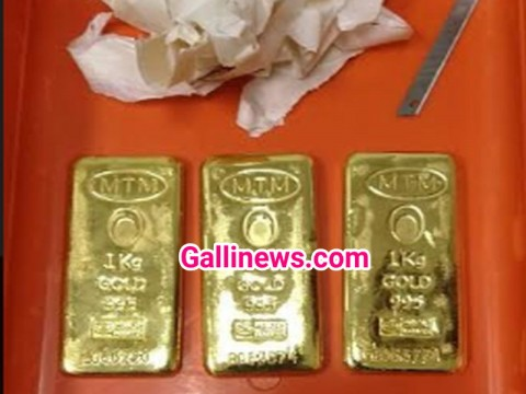 Smuggled Gold of Rs 1 12 Crore seized at Dabolim Airport Goa by AIU