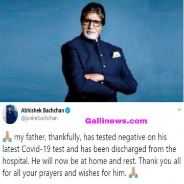Amitabh Bachchan test Negative Of Covid 19 and Discharged from Hospital