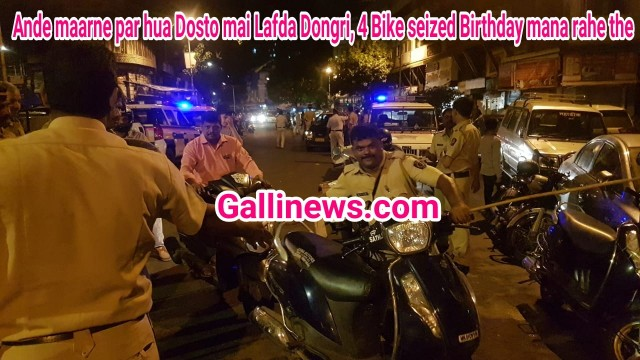 Ande maarne par hua Dosto mai Lafda Dongri, 4 Bike seized Birthday mana rahe the