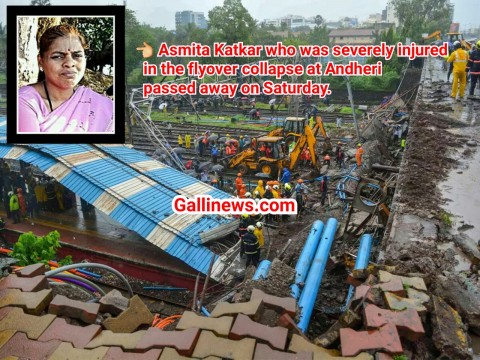 Andheri Flyover Collapse main Injured hui Mahila ki hui Maut