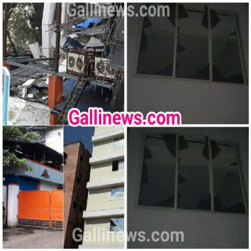Arca Phramacy Company Main Hua Blast No Injurey reported Dombivali
