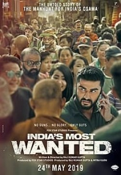 Arjun Kapoor starrer India s most wanted  trailer released