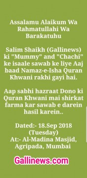 Condolence Meet to condole the sudden and sad demise of Mother & Anty of Salim ShaikhGallinews will be held on Tuesday 18th Sep 2018