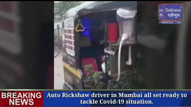 Auto Rickshaw driver in Mumbai all set ready to tackle Covid19 situation