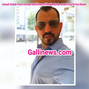 Avinash Solanki Police Informer And Witness Of Double Murder Amboli Case Ka Hua Murder