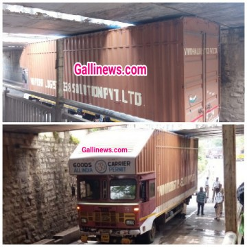 Container Truck Phansa Height arrier main at Vitawa Subway Thane - Belapur Road