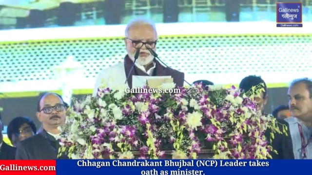 Chhagan Chandrakant Bhujbal NCP Leader takes oath as minister
