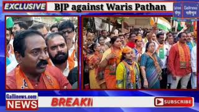BJP Morcha against Waris Pathan at Byculla Complaint registered