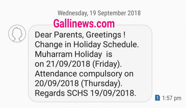 BMC and TMC Ne Moharram ki School Holiday Friday 21 Sep Ko Declare Ki instead of 20 sep