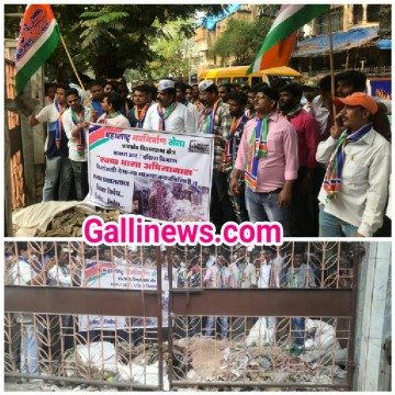 BMC office ke Gate Par MNS Ne phenka Kachara Kandivli